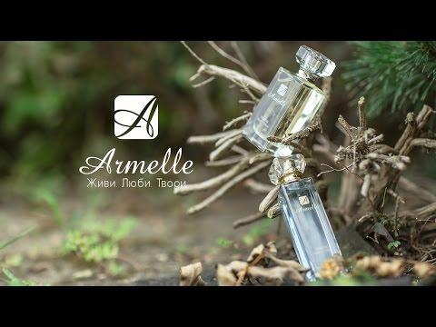 Armelle & Grasse. France. Manufacture. Argeville.