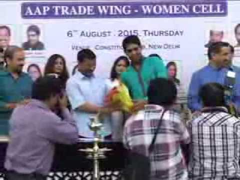 Launch of Women Traders and Entrepreneurs cell
