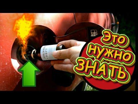 видео: Причины перерасхода топлива, диагностика и устранение, не лайфхаки