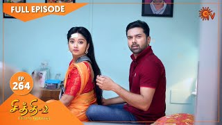 Chithi 2 - Ep 264 | 24 March 2021 | Sun TV Serial | Tamil Serial