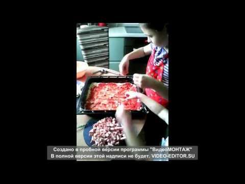 пицца чудесница