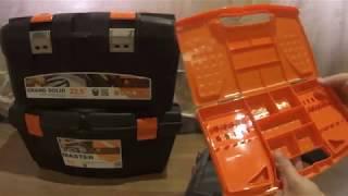Обзор на ящики и кейсы для инструментов BLOCKER