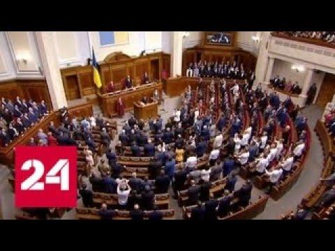 Умышленное провоцирование России: на Порошенко завели уголовное дело - Россия 24