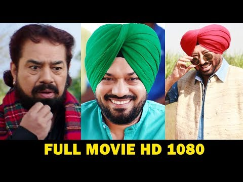 Carry On Jatta Oye Chak De Phatte  Full2 Comedy  New Punjabi Comedy Movie  Bhalla  Ghuggi  BN