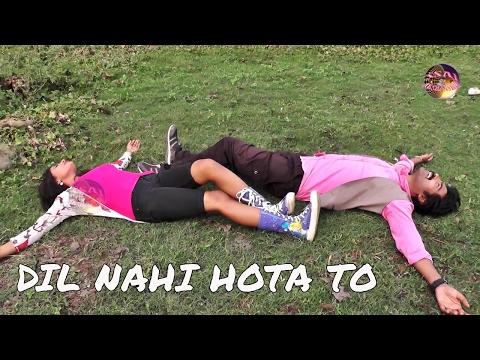 दिल नहीं होता तो // DIL NAHI HOTA TO // Nagpuri Gana Video Hd // Sunil Bediya // Jhaman Mahto