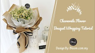 Chamomile Flower Bouquet Wrapping Tutorial    Flower Bouquet Wrapping Technique & Ideas    洋甘菊花束包装