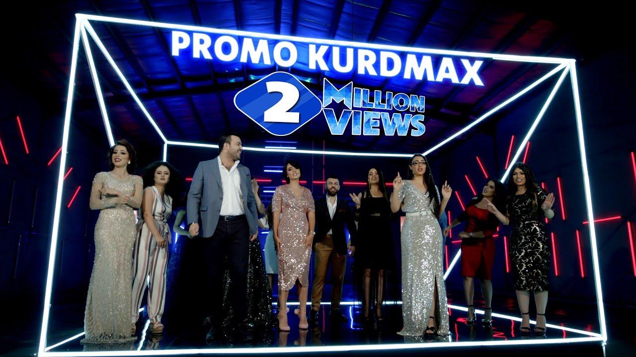 Promo Kurdmax - warzi nwe (پڕۆمۆی وەرزی نوێی تۆڕی میدیایی کوردماکس)
