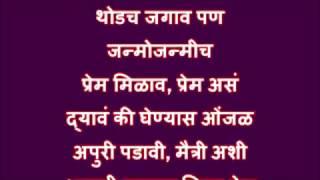i love you Beautiful Marathi sms