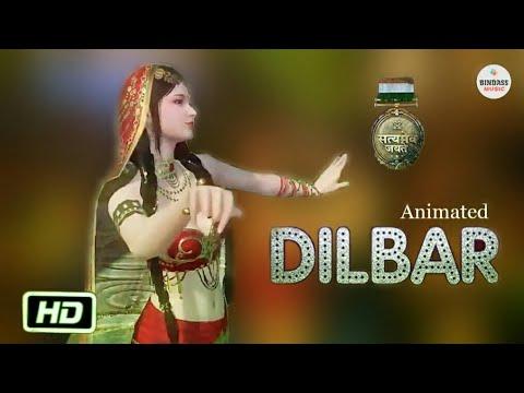 Dilbar Dilbar Animated Version | Animated Love Song |Bindass Music