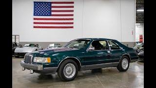 1992 Lincoln Mark VII Test Drive