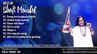 Download Video Best of Baul Shofi Mondol | Shofi Mondol songs | শফি মন্ডল MP3 3GP MP4