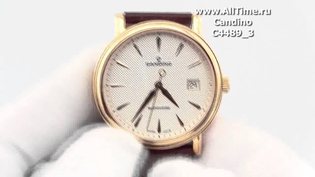 Часы Candino C4489_3 Часы Nautica NAD19557G