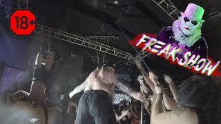 18+ Freak Show Birthday (16.06.18) Клуб Live stars.