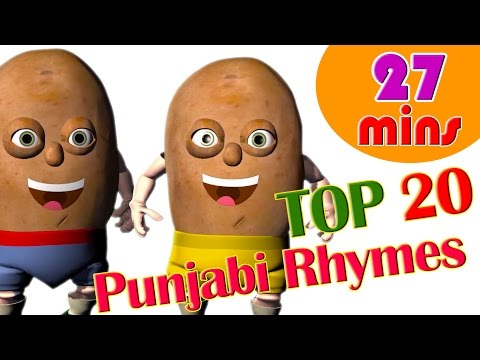 Top 20 Punjabi Rhymes for Children - Edewcate Punjabi