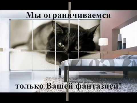 Мебель на заказ от производителя - «Наша Мебель» Екатеринбург
