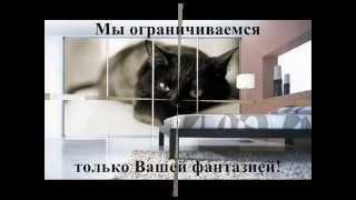 Мебель на заказ Екатеринбург(, 2011-11-13T16:27:18.000Z)