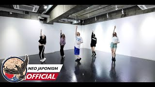 "NEO JAPONISM / ""Call  my name"" Dance Practice"