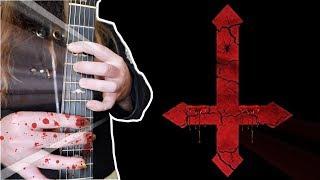 Most Demonic Metal Chords