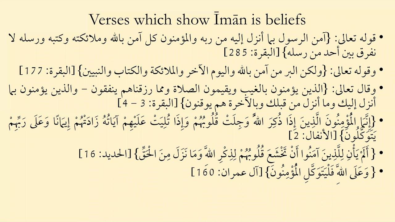 Al-Arba'in al-Nawawiyyah Hadith 2.8 || Shaykh Nafis