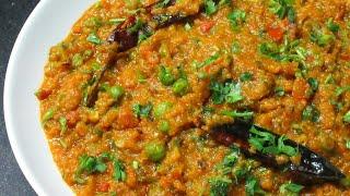 No Onion No Garlic Lauki Bharta Recipe - Lauki Bharta without Onion & Garlic Recipe - Jain Recipe
