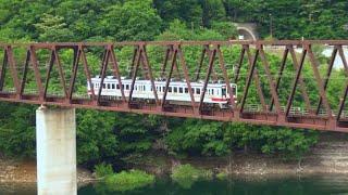 【野岩鉄道会津鬼怒川線】湯西川(五十里湖)に架かる湯西川橋梁「Noiwa Railway Aizu Kinugawa Line Yunishigawa Bridge」