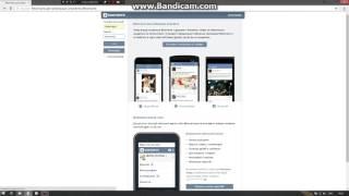 видео Привязать и отвязать номер Вконтакте  Как перепривязать номер с одной страницы ВК на другую