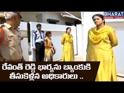 IT Officers Taken Revanth Reddy's Wife Geetha To Bank For Enquiry | Bharat Today