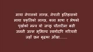 Karaoke of Jaha chhan Buddha Ka Aakha
