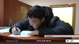 Международные водительские удостоверения обойдутся казахстанцам в 26 тысяч тенге(Официальный канал Новостей КТК на Youtube Смотрите новости телеканала КТК онлайн на www.KTK.kz., 2015-02-05T16:27:13.000Z)