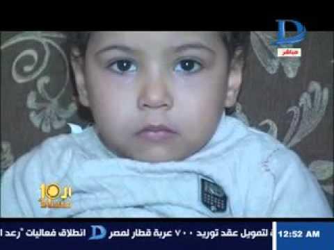 العاشرة مساء| لأول مرة في التاريخ الحكم على طفل عمره 4 سنوات بالسجن