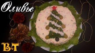 Любимый рецепт салата Оливье. Идеальный салат