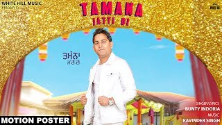 Tamana Jatti Di (Motion Poster) Bunty Indoria | Releasing on 24th Jan | White Hill Music