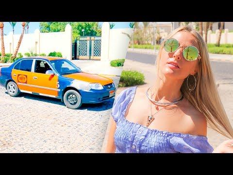 ЕГИПЕТ 2017: ТАКСИ В ХУРГАДЕ - Цены на такси в Египте и личный опыт