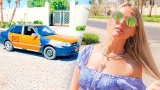 ЕГИПЕТ ХУРГАДА - Цены на такси в Египте