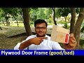 Plywood door frames door window frame panel mp3