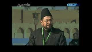 Renaissance of Islam through Khilafat - Urdu Speech at Jalsa Salana Qadian 2011 Islam Ahmadiyya