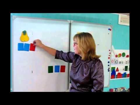 Как сделать звуковой анализ слова в 1 классе
