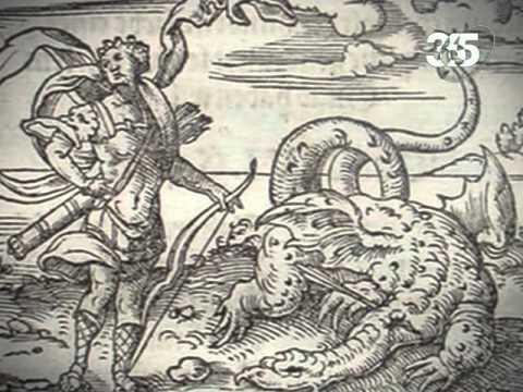 картинки богиня клио