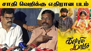 Thirumavalavan Latest Speech | Kanni Maadam | Bose Venkat - 27-02-2020 Tamil Cinema News