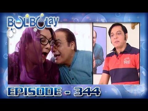 Bulbulay Ep 344 - ARY Digital Drama