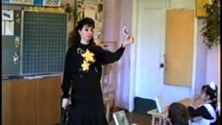 Урок природоведения в 3 классе по теме Карты Смирнова О. Ю. 1994 год