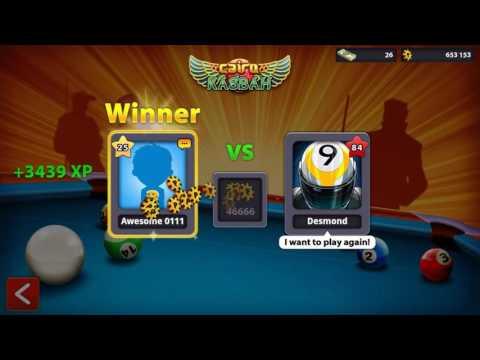 8 ball Pool - Hacker in Cairo 250k 2 Games
