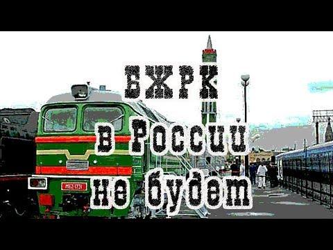 В России прекратили