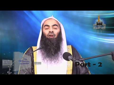 Tawbah Ka Mafhoom By Shk Tauseef Ur Rehman 2 /2