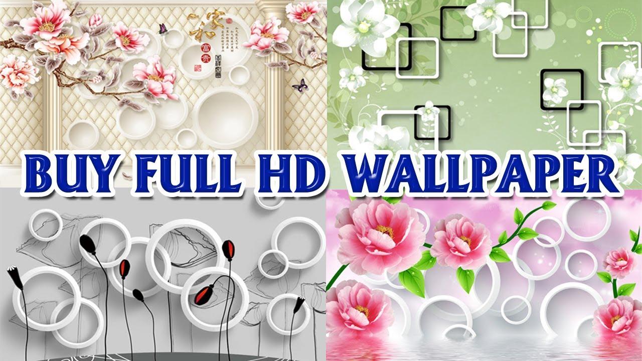 buy full hd wallpaper hd wallpaper flex wallpaper wallpaper design buy hd wallpaper 100 youtube buy full hd wallpaper hd wallpaper flex wallpaper wallpaper design buy hd wallpaper 100