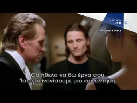 πραγματικό κερατάς γυναίκα βίντεοσέξι λεσβιακό τρίο