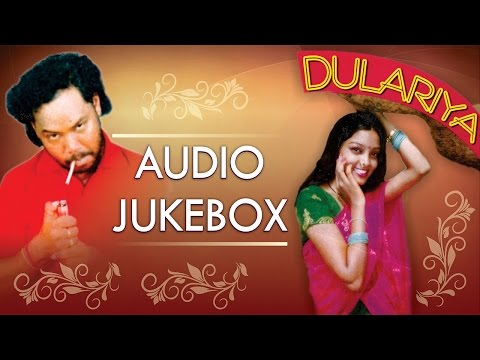 Santhali Best Romantic Song Collection | Dulariya | AUDIO JUKEBOX | Masang Hansda | Gold Disc