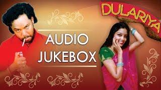 santhali best romantic song collection dulariya audio jukebox masang hansda gold disc