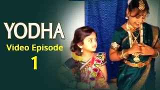 Yodha Video Episode 1 || Atta Kodalu Funny Videos || Yodha Kandrathi