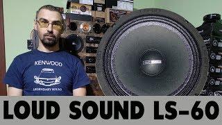 Динамики LOUD SOUND LS 60 обзор сравнение выводы насколько будет  громкий фронт на динамиках alphard
